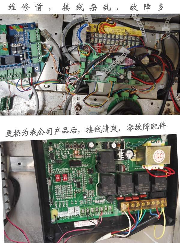 电动伸缩门维修