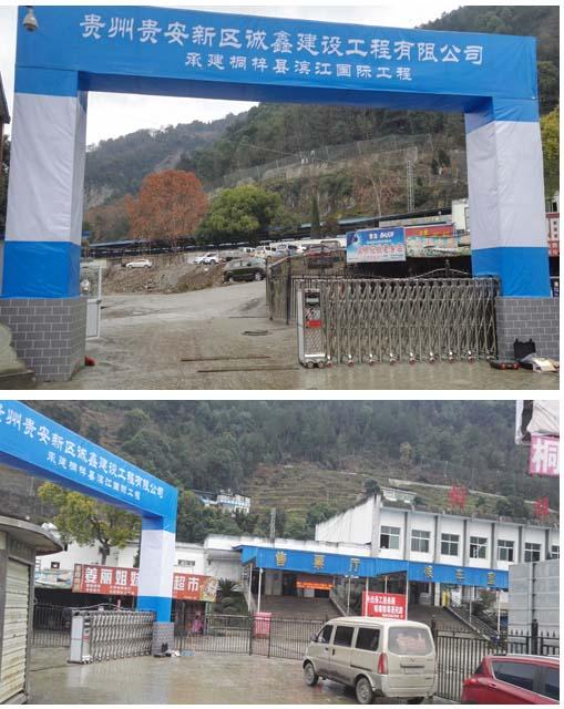 重庆电动伸门安装,贵州伸缩门安装